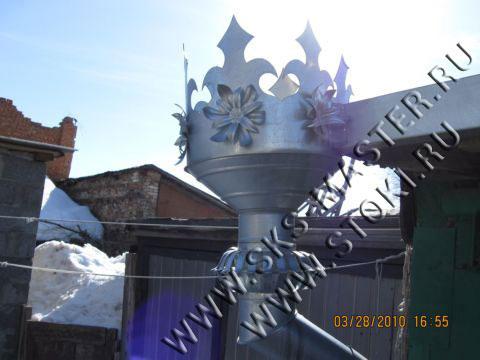 Уникальные ручной работы водосборные воронки производит в городе Оренбург Виктор.