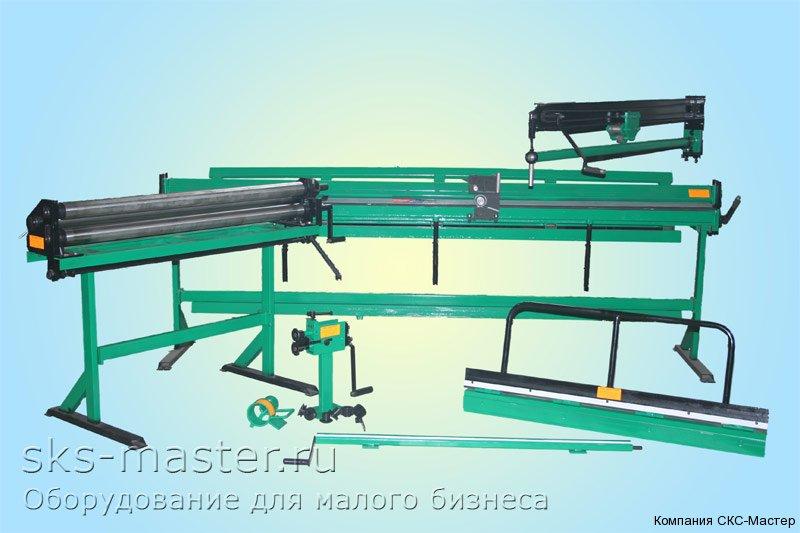Оборудование для производства водосточных систем, вентиляция, сэндвич трубы, доборные